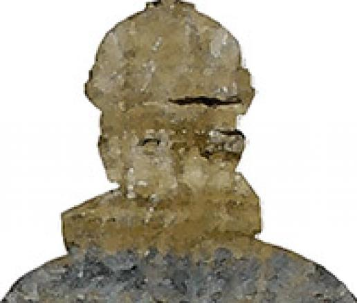 From the stone face